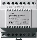Gira Доп источник питания 24В DC для домофонных систем