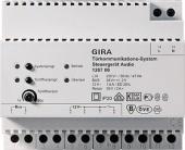 Gira REG Источник питания для аудиодомофона на DIN-рейку